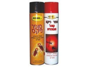Anti Flying Cockroach Spray