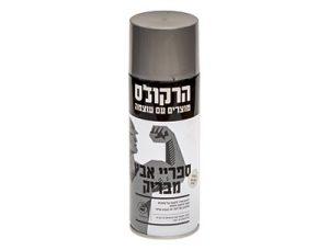 Glossy Zinc Spray – Hercules