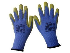 Hercules Yellow Nitrile Fiber Gloves