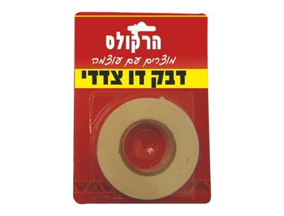 Double Sided Adhesive Tape with Quality Sponge – Hercules